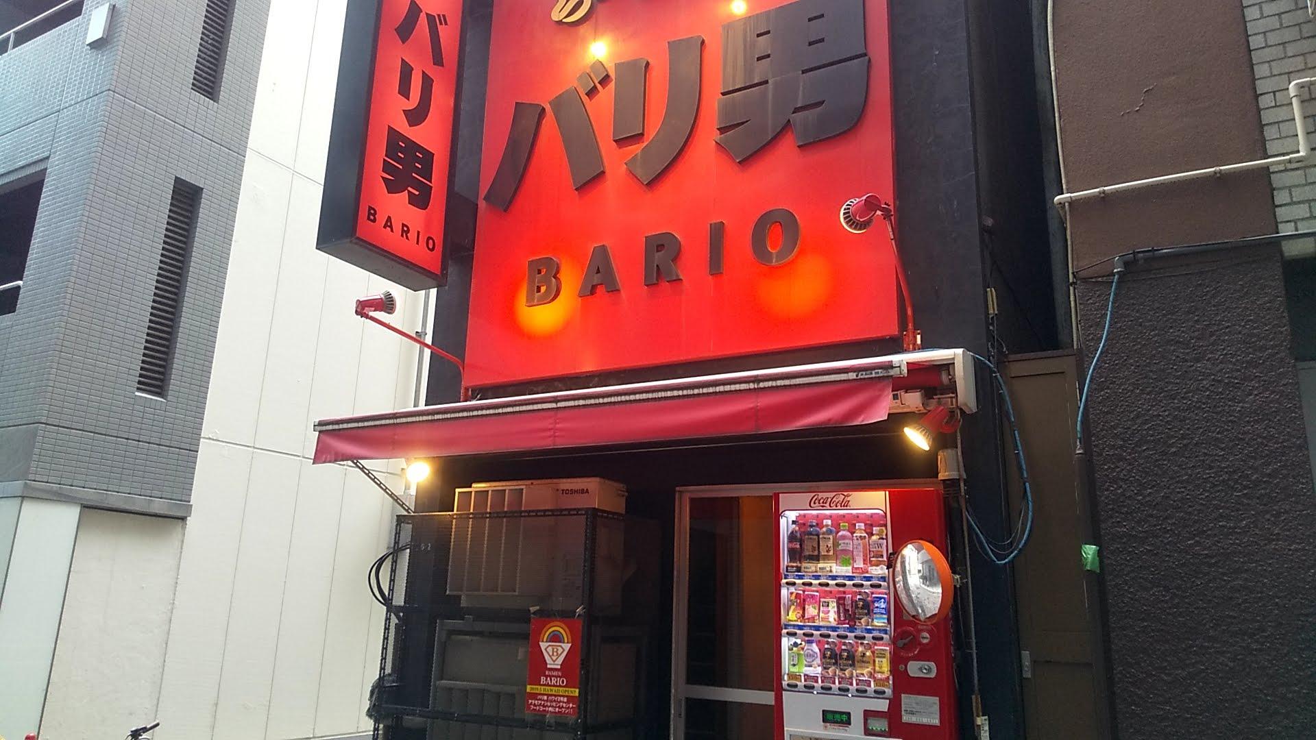 バリ男日本橋店の外観