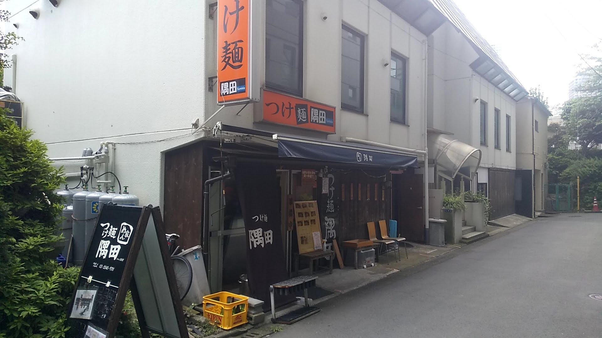 つけ麺隅田の外観