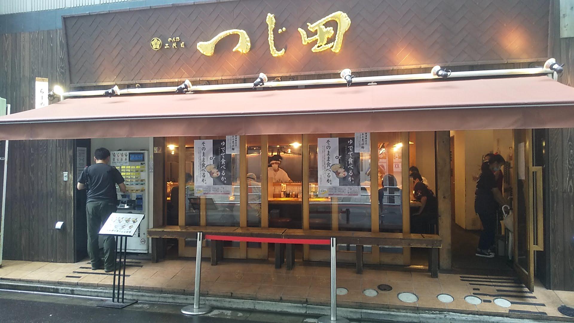 つじ田日本橋店の外観
