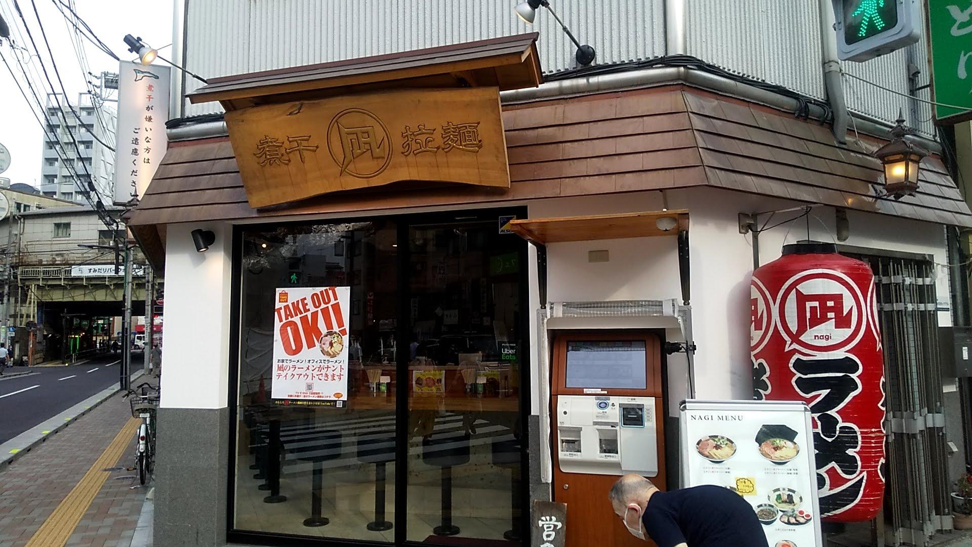 ラーメン凪浅草店の外観