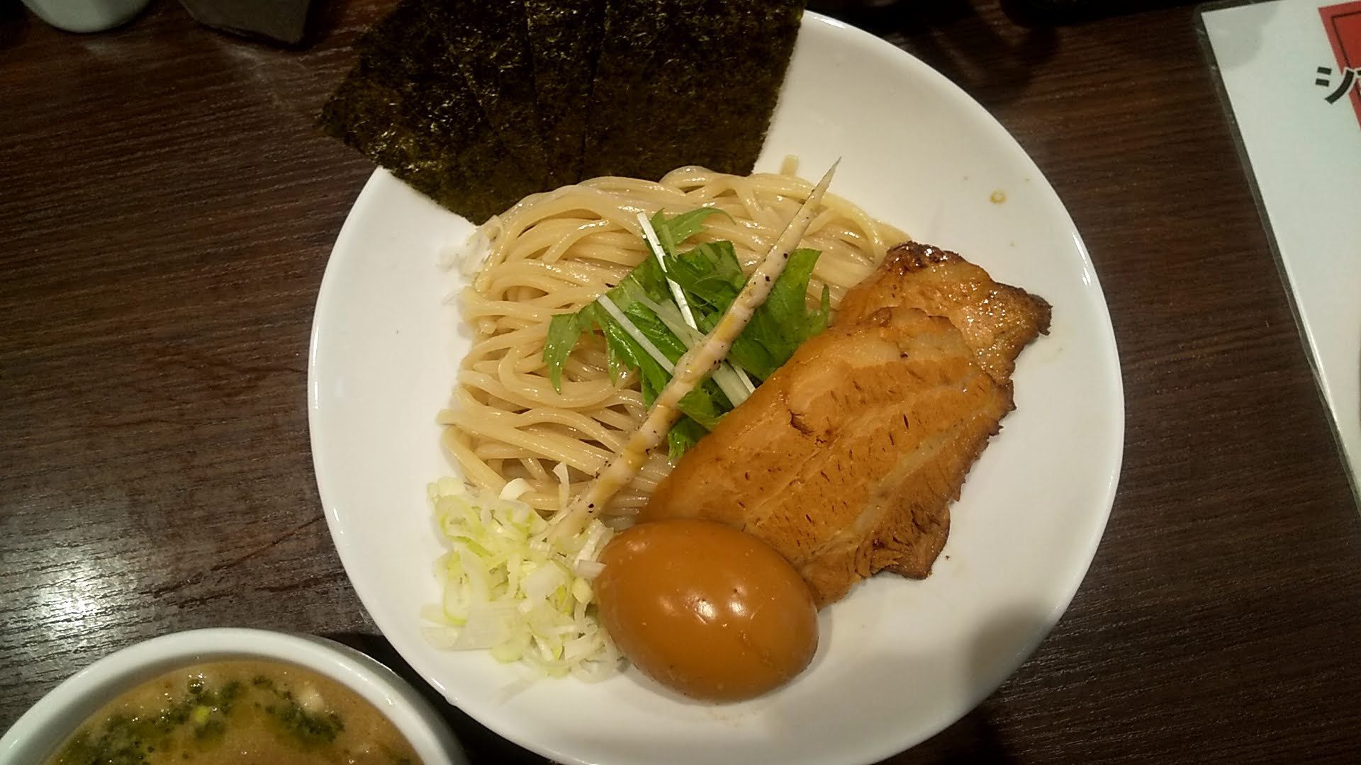 izasaの特製つけ麺の麺皿