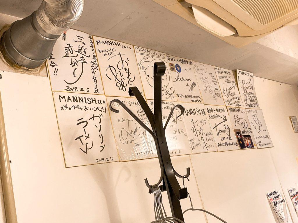 塩生姜らー麺専門店MANNISHの店内の写真