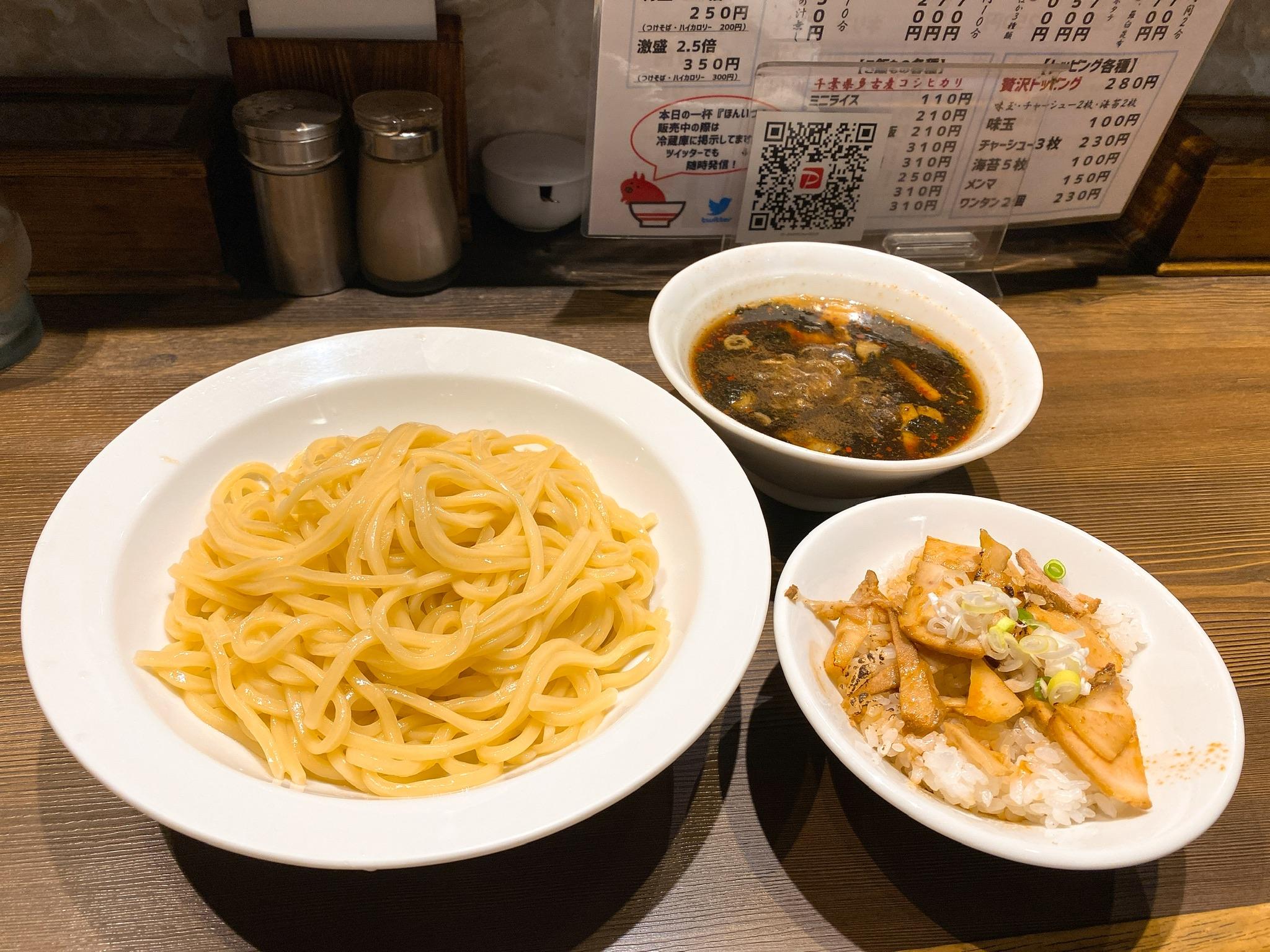 5510のつけ麺