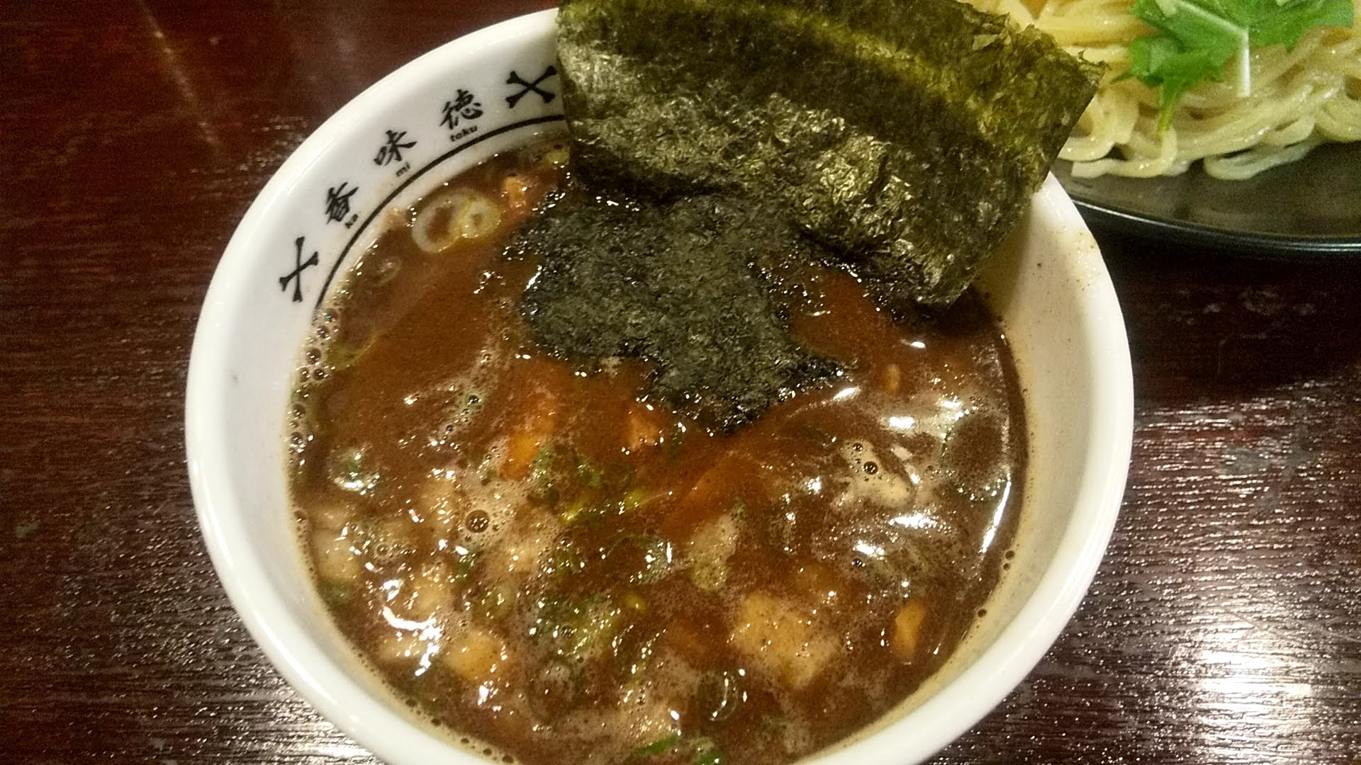 香味徳の魚介つけ麺のつけ汁