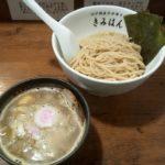 江戸前煮干し中華そばきみはん総本店の梅香る特製煮干しつけ麺