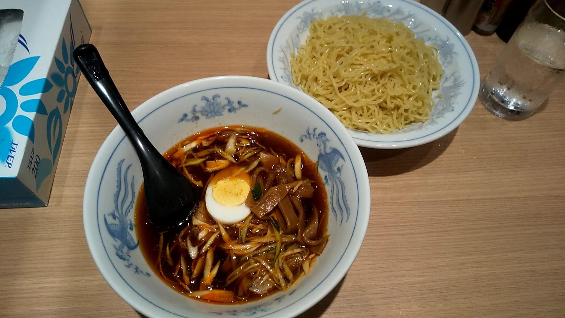ふぢののつけ麺