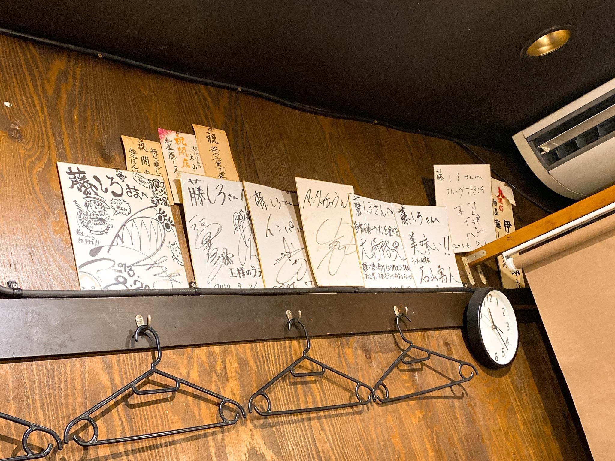 麺屋藤しろの店内の写真