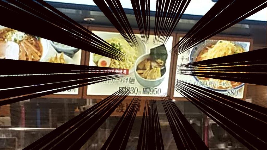 麺処直久錦糸町店の鶏×魚介つけ麺の商品写真