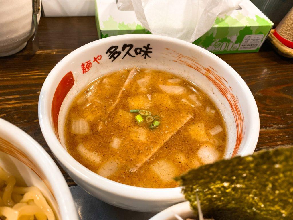 多久味のスープ