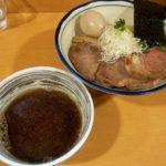 麺処富士松の特製つけ麺+チャーシュー2枚トッピングの写真