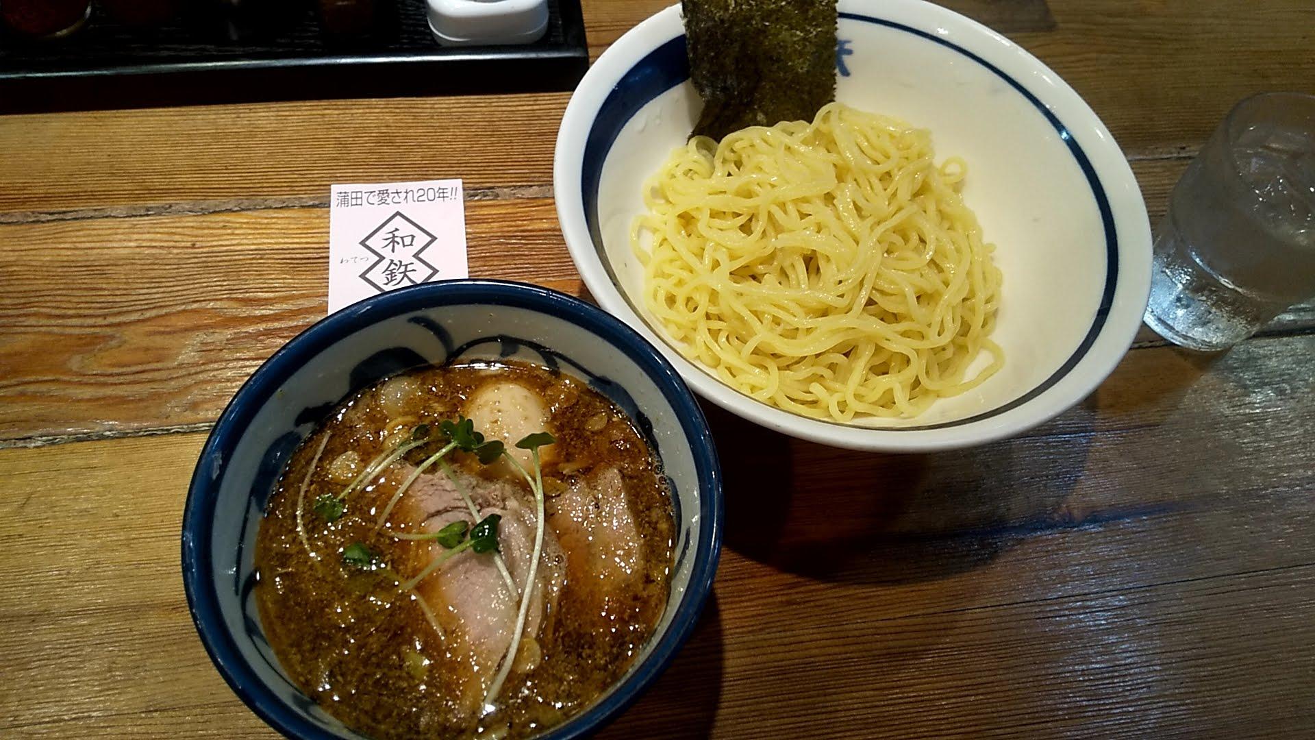 和鉄ラーメンの和鉄つけ麺の写真