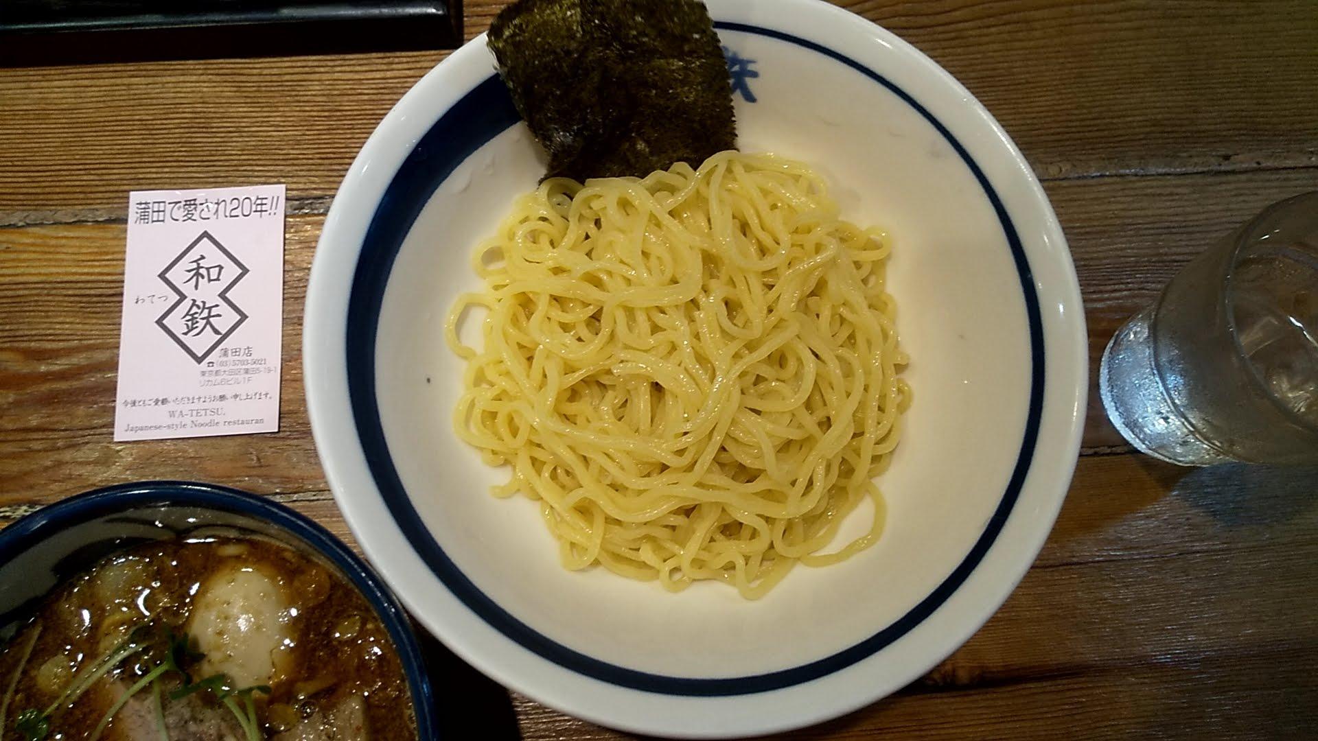 和鉄ラーメンの和鉄つけ麺の麺皿