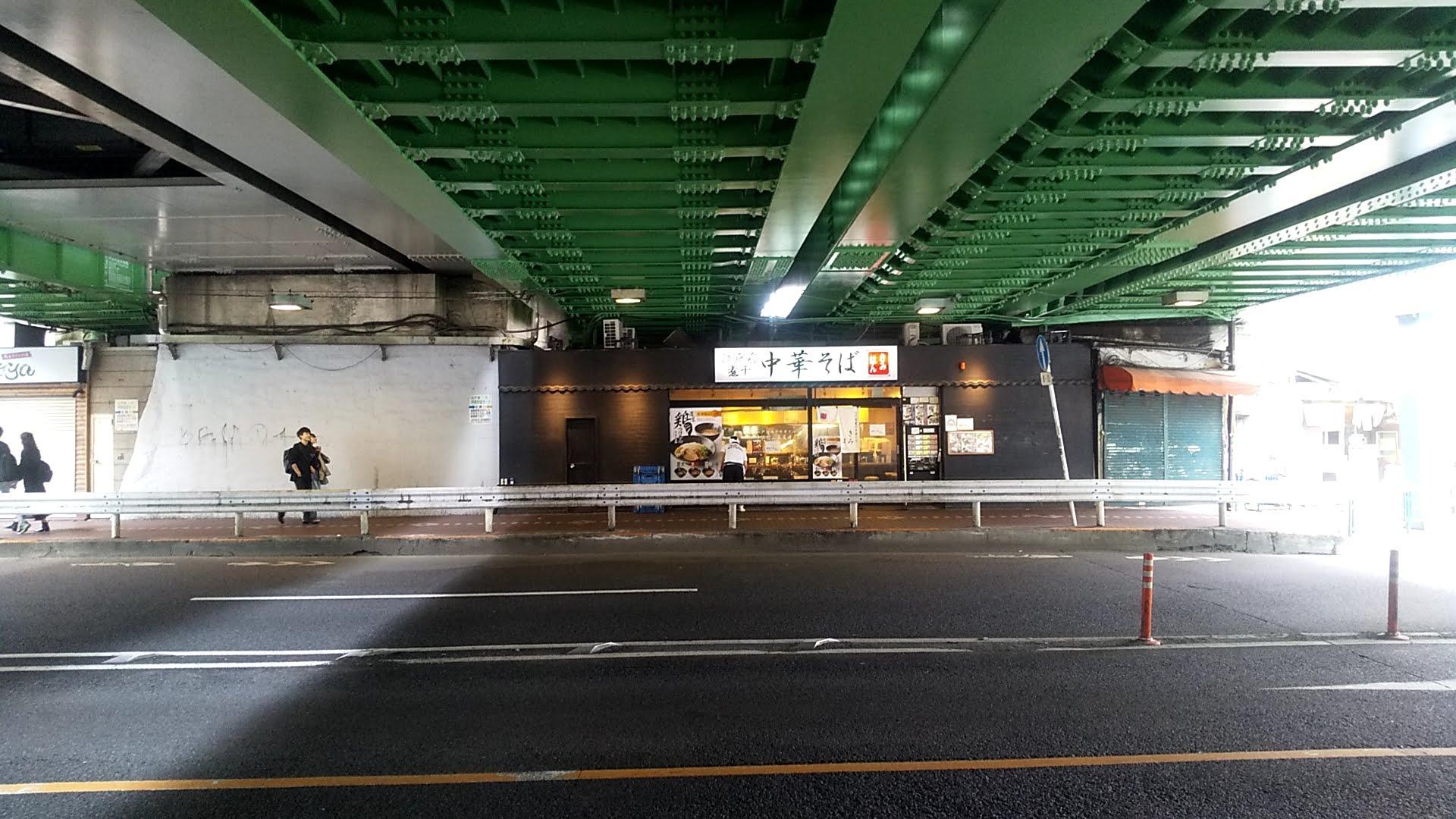 きみはん五反田店の外観の写真