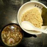 きみはん五反田店の梅薫煮干しつけ麺の写真