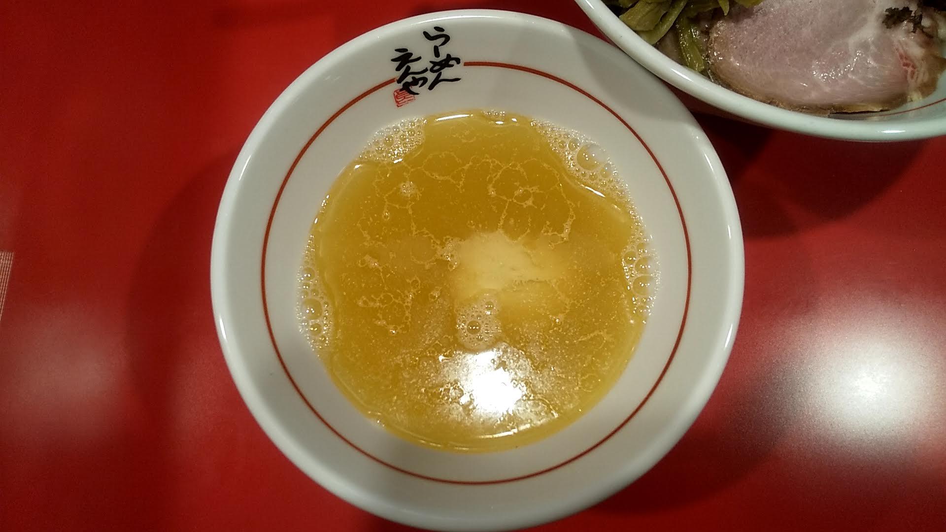 らーめんえんやの味玉チャーシューゆず塩つけ麺のつけ汁