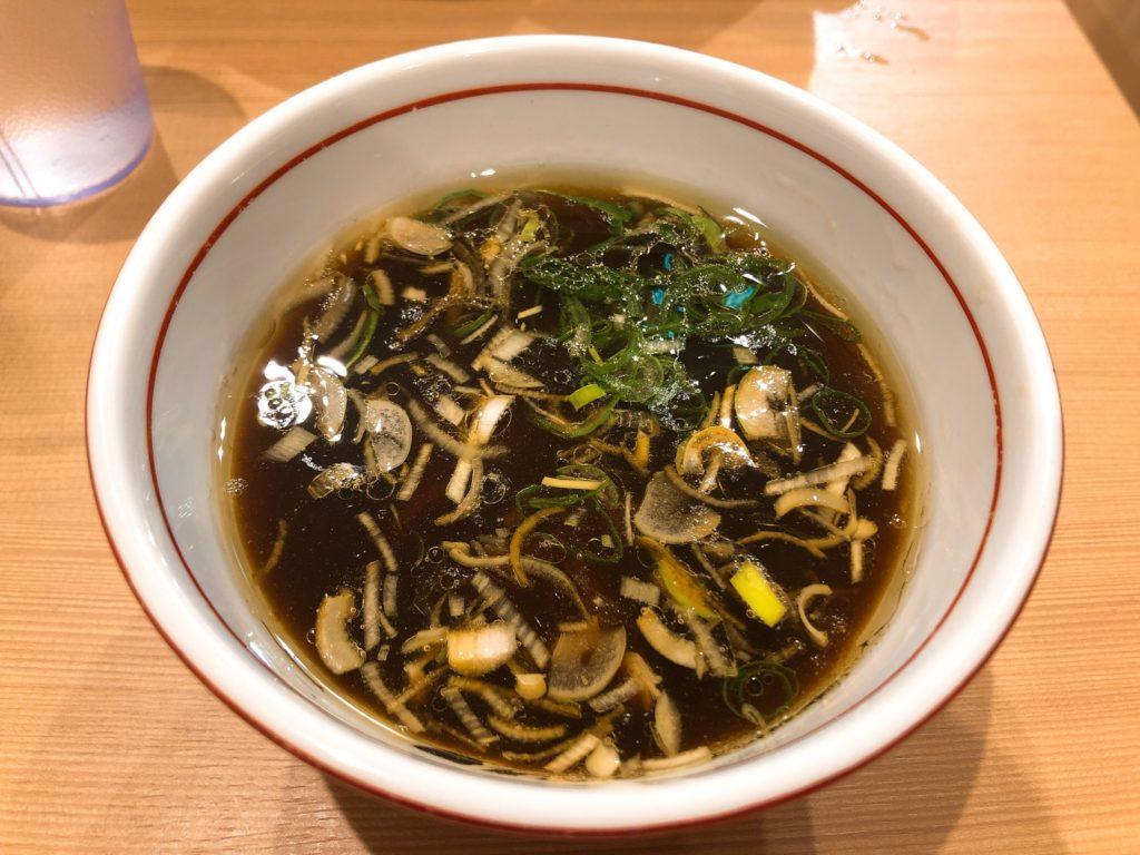 くろ渦のスープ