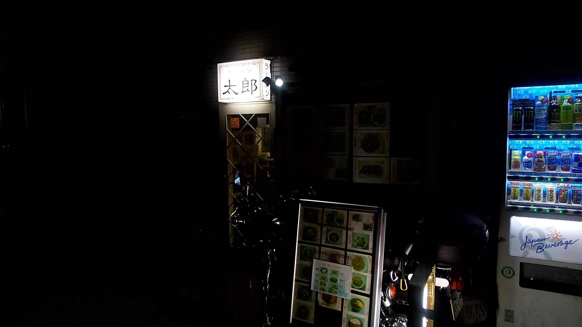 ラーメン太郎の外観写真