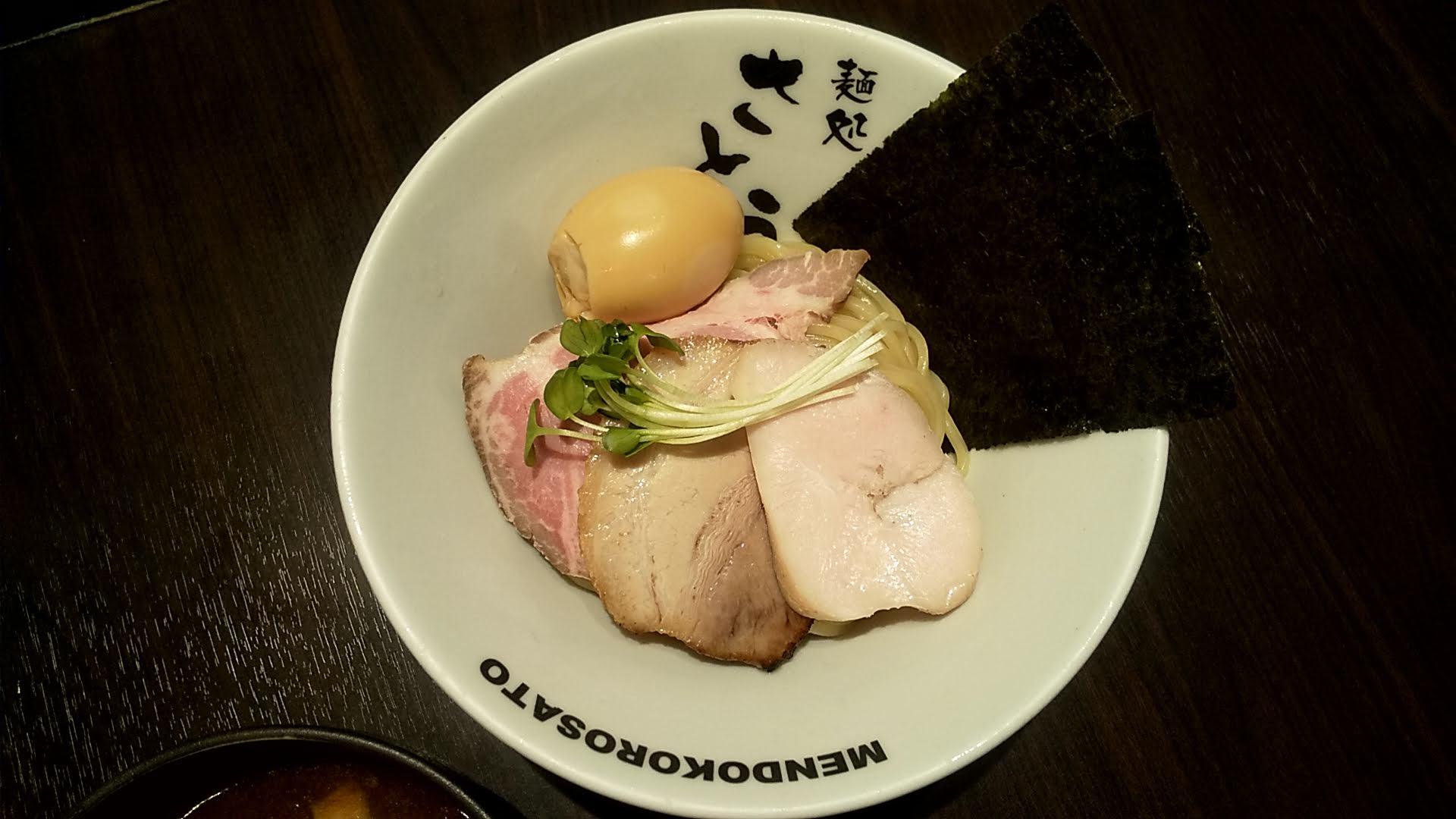 麺処さとうの特製濃厚魚介豚骨つけ麺の麺皿の写真