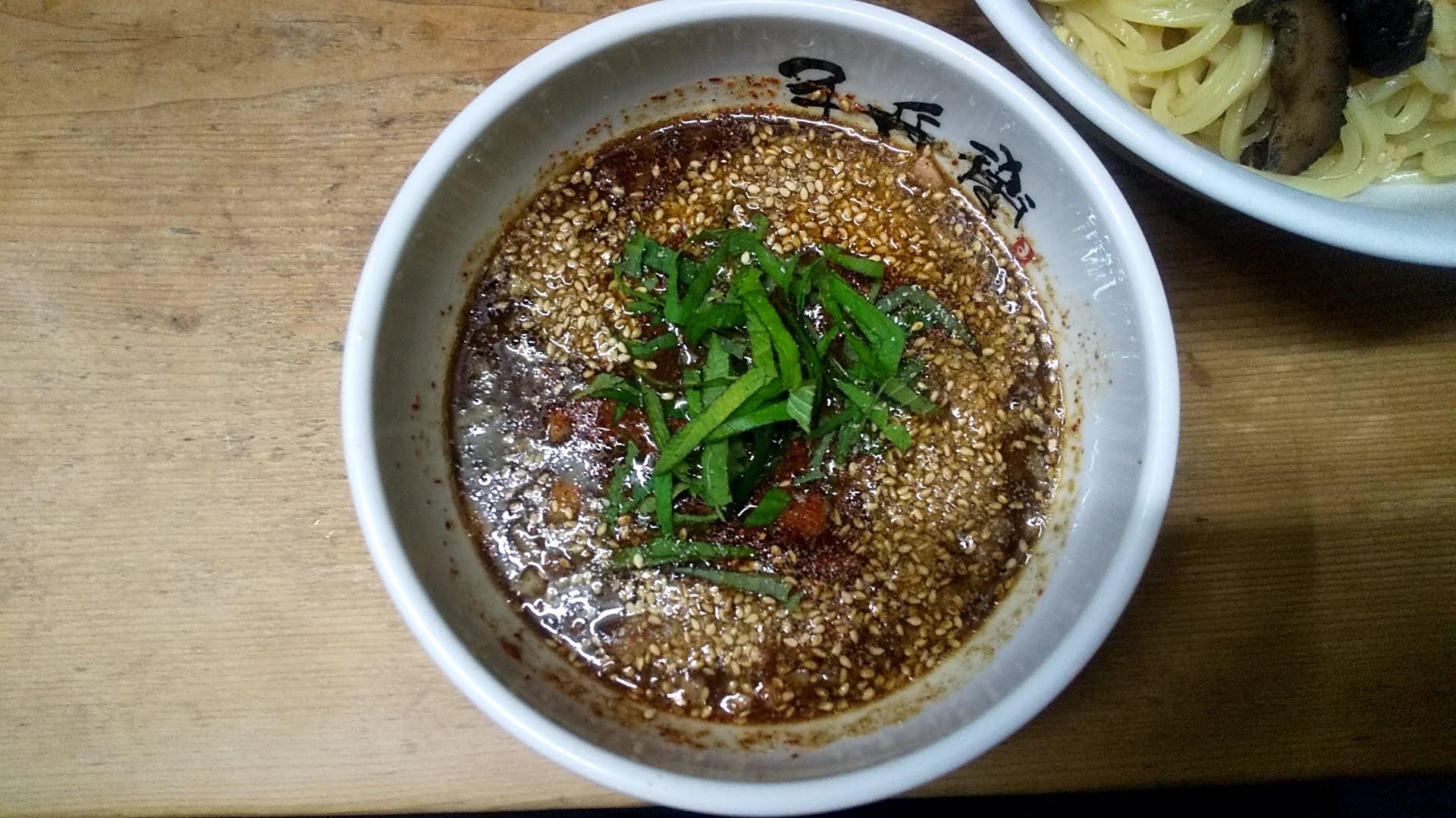 つけ麺千兵衛のゴマしそつけ麺のつけ汁の写真