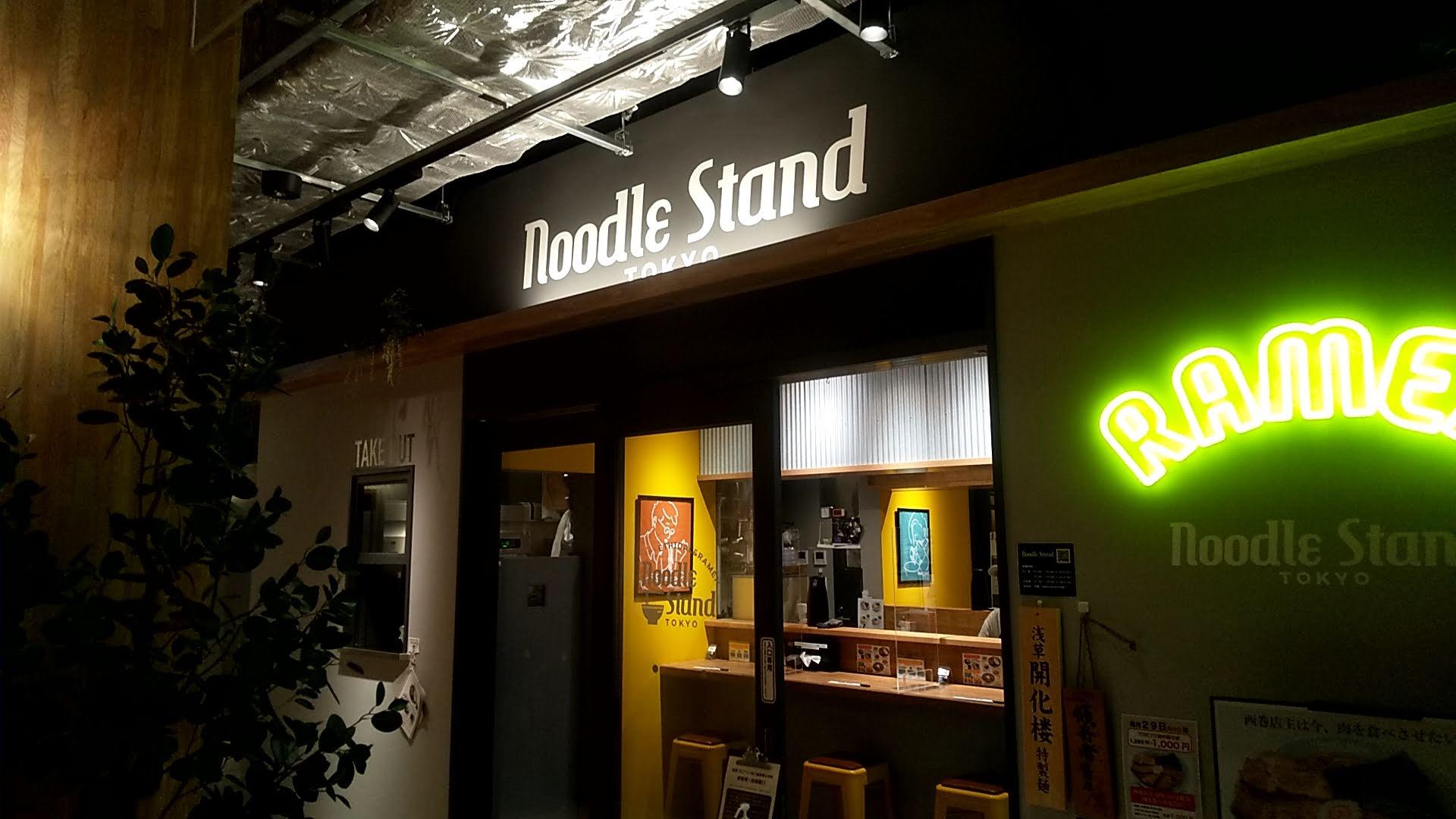 NoodleStandTokyoの外観写真