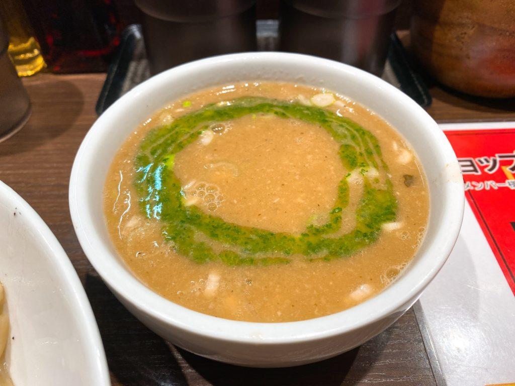 IZASAのスープ