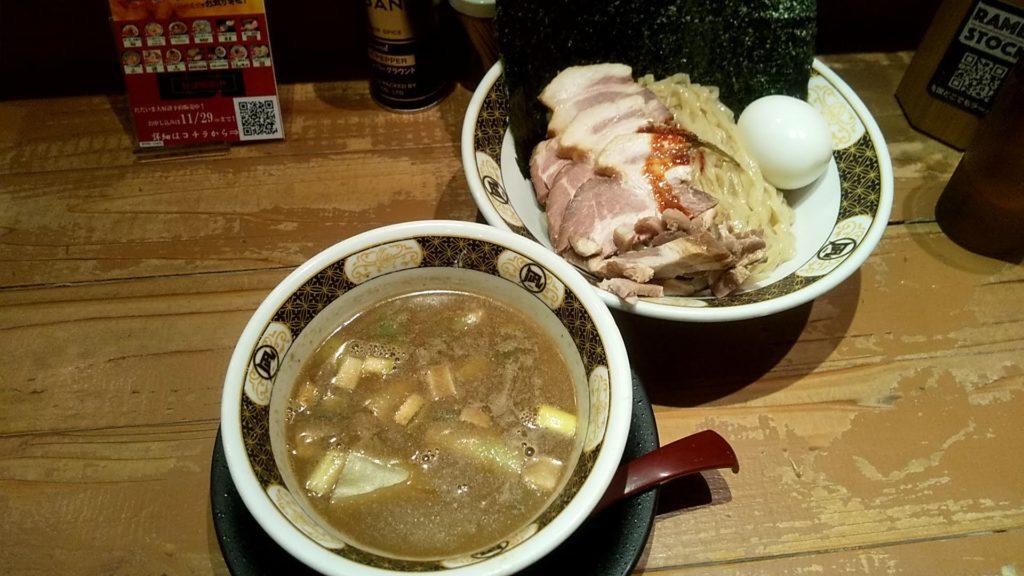 凪下北沢店の特製つけ麺の写真
