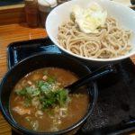 澤神のレモンペッパーつけ麺の写真