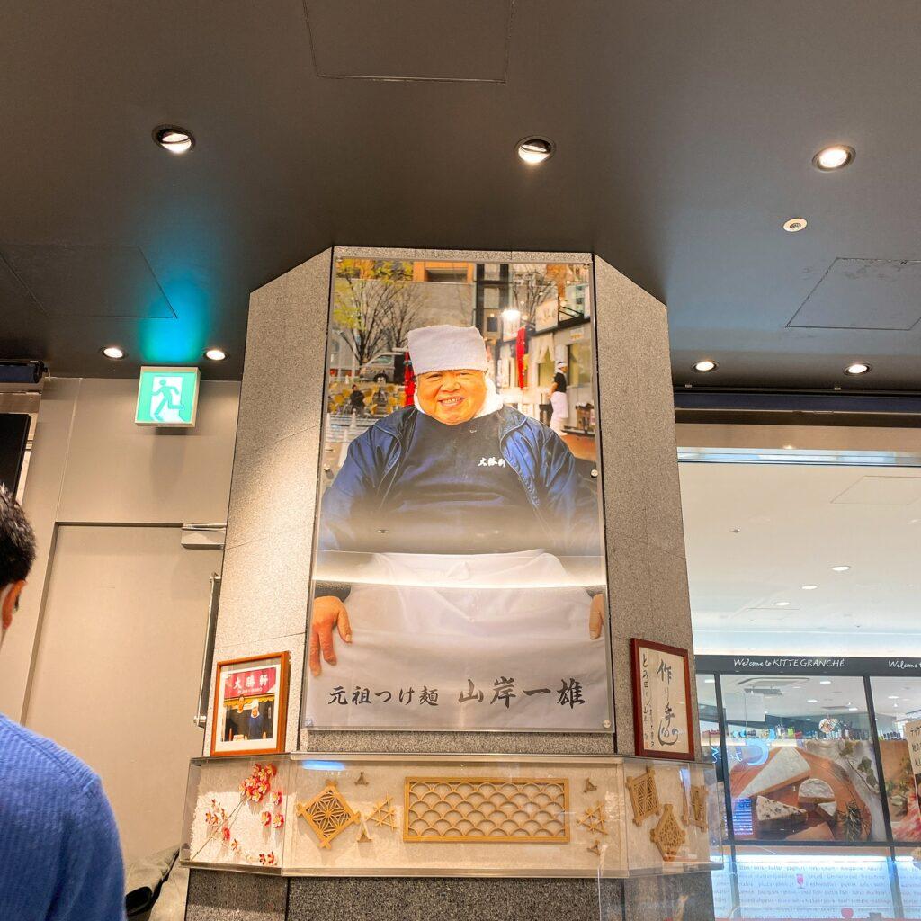 松戸富田麺絆の店内