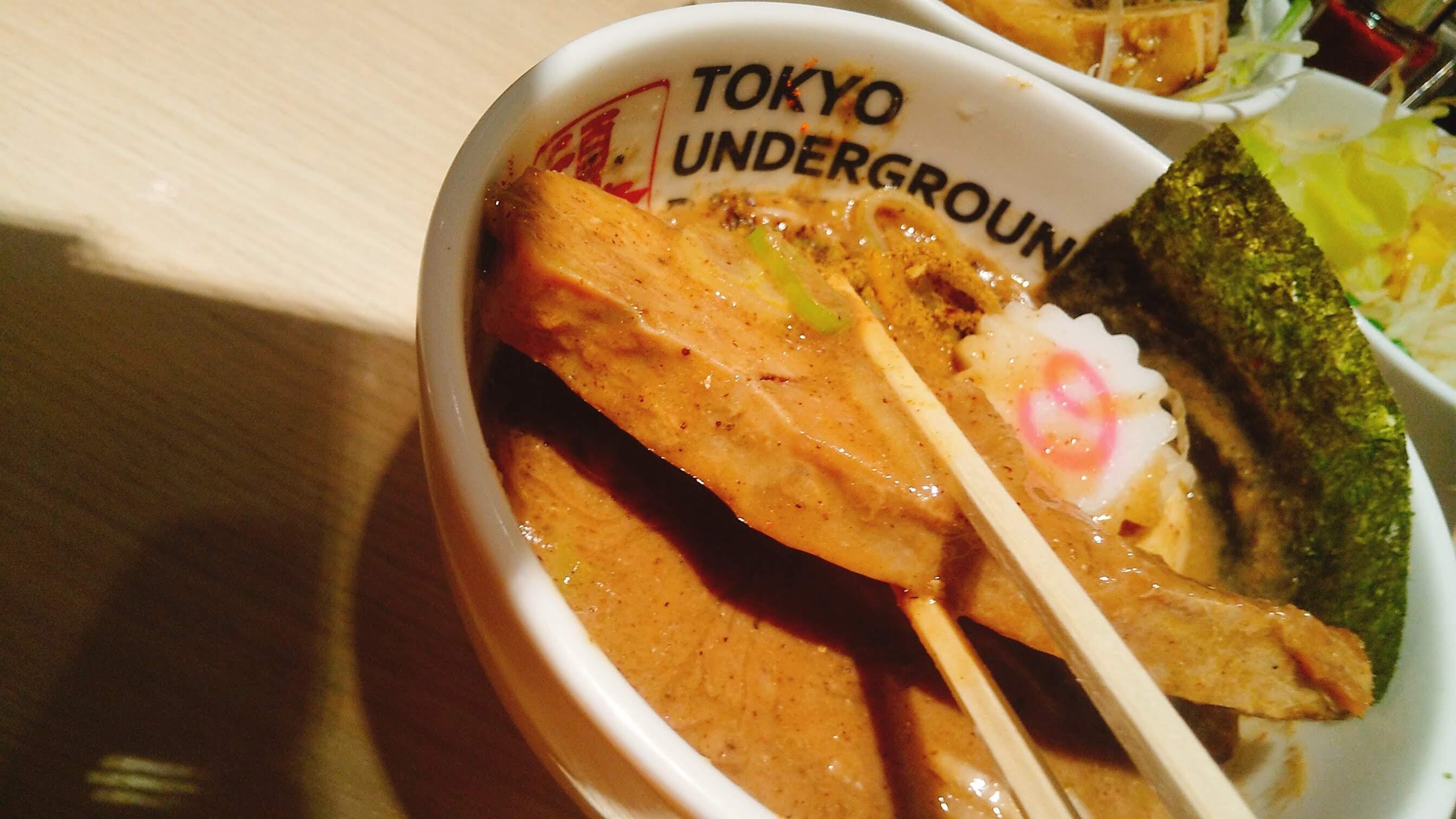 TOKYOUNDERGRAUNDRAMEN頑者の特製つけ麺のチャーシューアップの写真