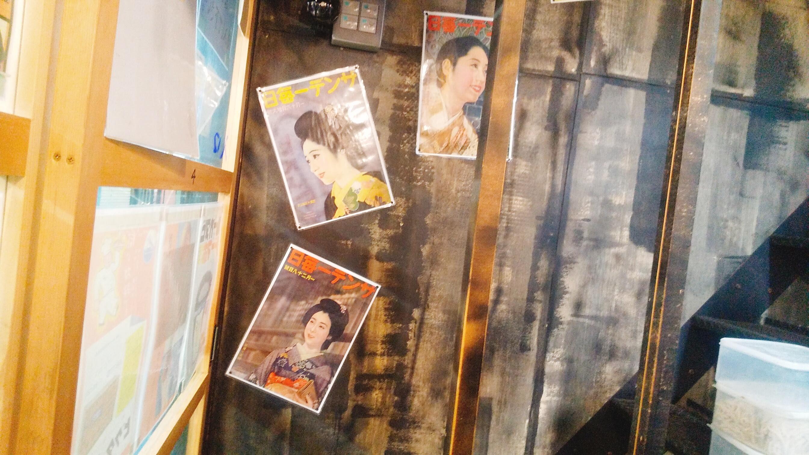 まっちゃんラーメン麺や一筋の壁の写真