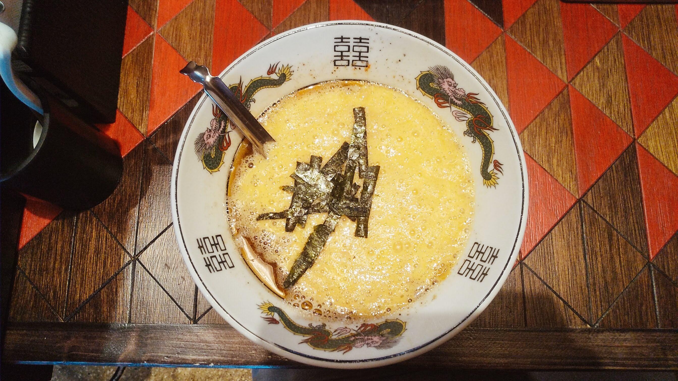 逆流の納豆つけ麺のつけ汁の写真