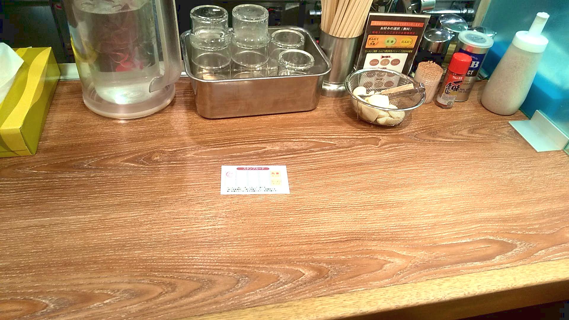 旭川味噌ラーメンばんからの卓上写真