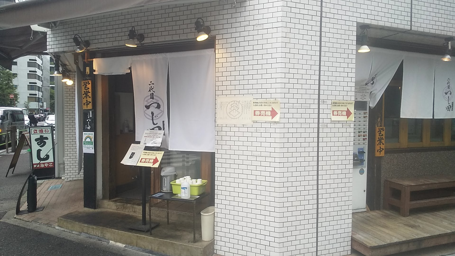 つじ田新橋店の外観写真