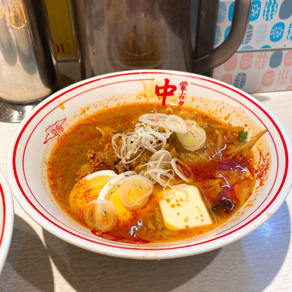 蒙古タンメン中本のスープ