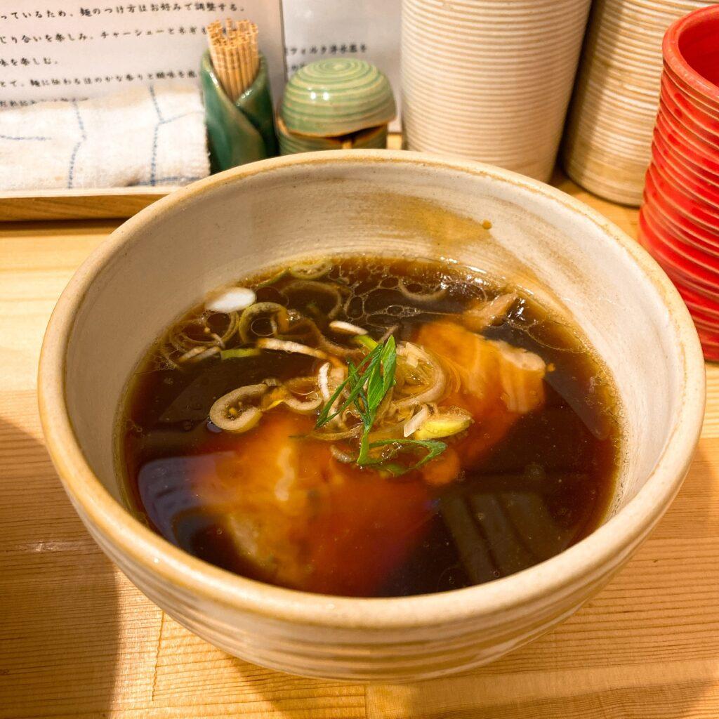 迂直のスープ