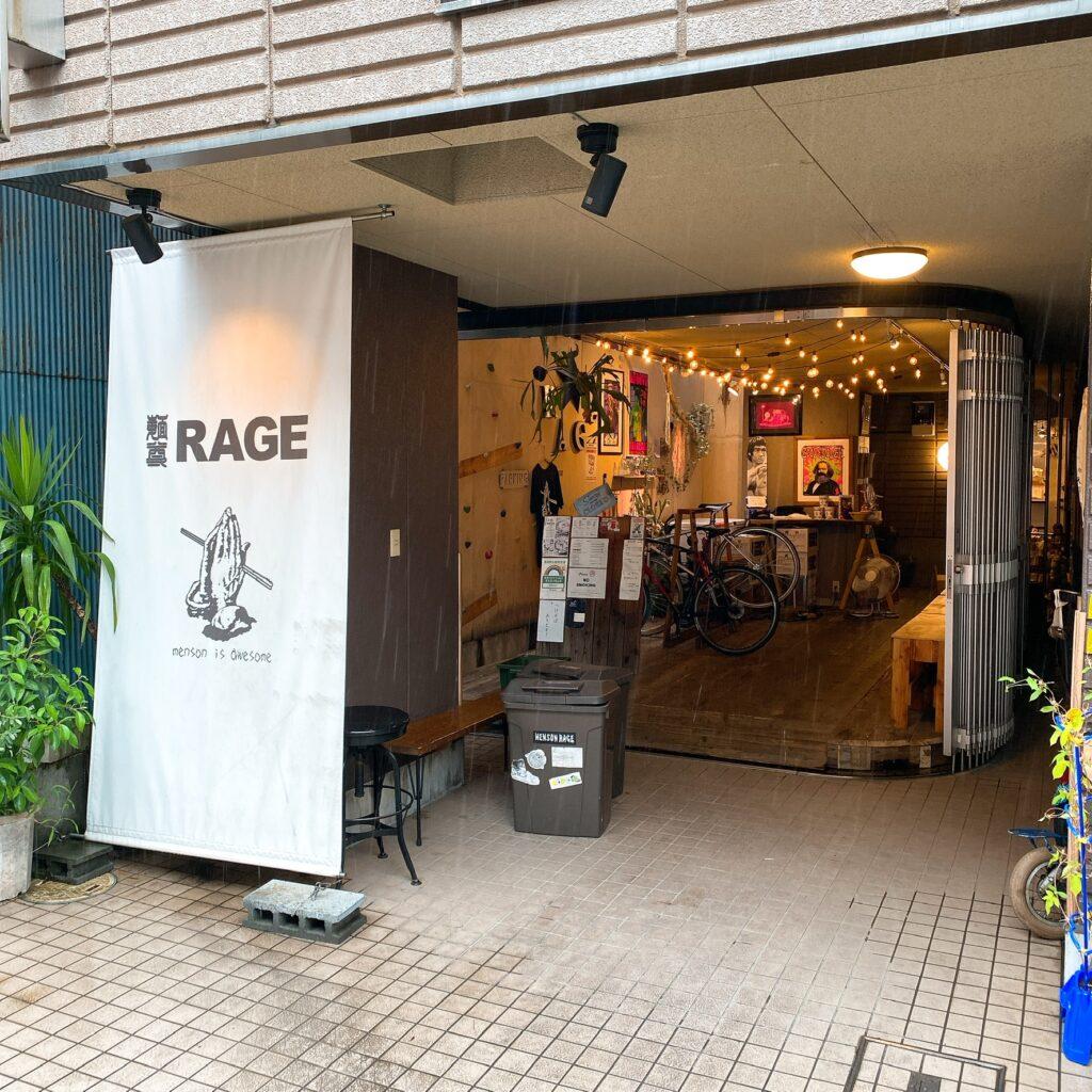 麺尊RAGEの外観