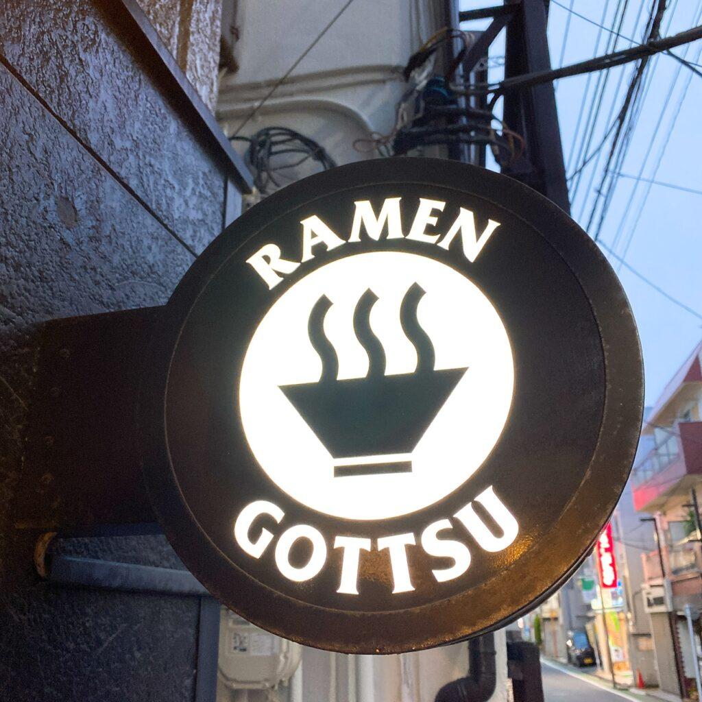 RAMEN GOTTSUの外観