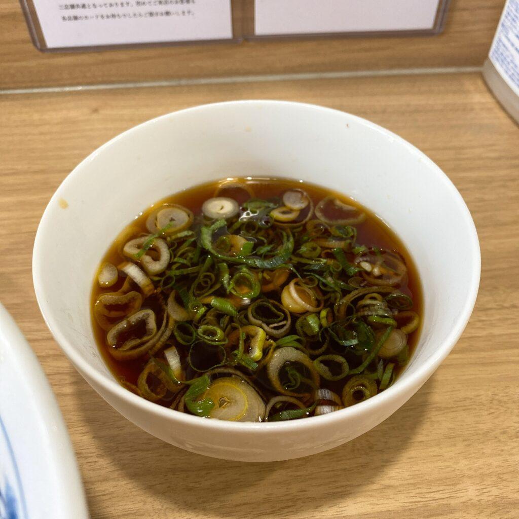 覆めん花木のスープ