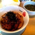 ますたにの肉つけ麺の写真