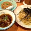 孤独のグルメの舞台となったお店で食べる半チャンつけ麺【中華・洋食 やよい/三ノ輪】